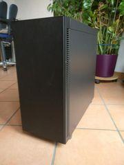Midi Tower PC letztes Angebot