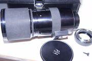 Konica Sigma Mirror Ultra Telephoto