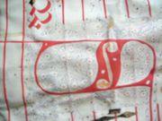 Historisches Chor-Notenblatt
