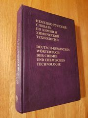 Großes Wörterbuch Chemie und chemische