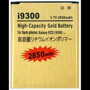 Akku für Samsung Galaxy S3