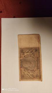 Reichsbank-Note