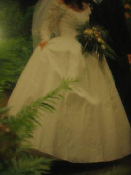 Vintage Brautkleid Hochzeitskleid aus Wildseide: Kleinanzeigen aus Eichenau - Rubrik Alles für die Hochzeit