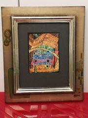 Kunstdruck von Hundertwasser - Rainbowhouse