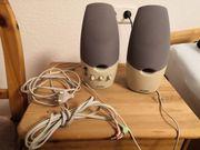 Ältere PC-Lautsprecher LABTEC