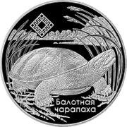 Silbermünzen Belarus 20 Rubel 925