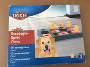 Trixie Hundespielzeug gebraucht