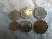 Ehem Kursmünzen Deutschland DDR Pfennig