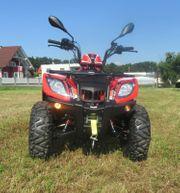 Hummer HX 250 Offroad ATV