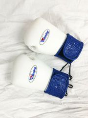 Winning Boxing Gloves White Blue