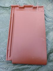 Neue Dachziegel NIBRA 710-10 - 55 Stück