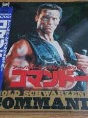 Commando Laserdisc JP US Version