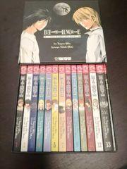Death Note Manga Box