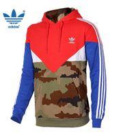 Original Adidas Camo Hoodie AY8106