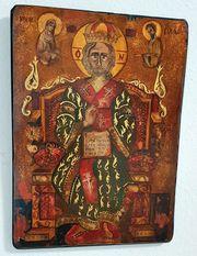 Ikone Jesus Christus heilige Maria
