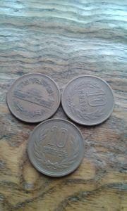 Münzen bronze japan 3 stück