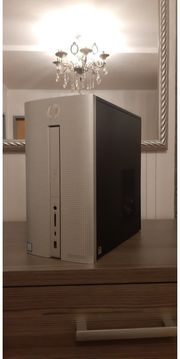 HP Pavilion Desktop PC 570-p0xx