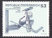 Österreich 1235 postfrisch