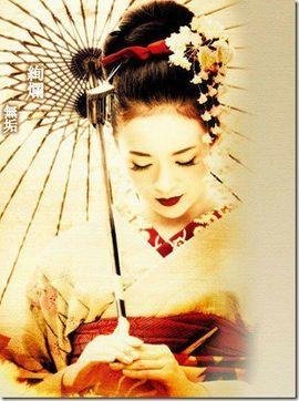 Kosmetik und Schönheit - Kombibehandlung Schönheit ohne Spritzen Tsubo