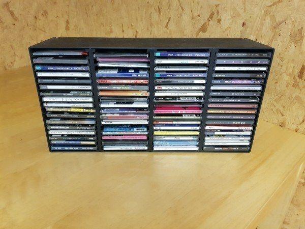 CD - Regalbox