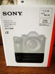 Sony VG-CEM