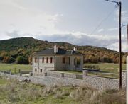 Haus in Griechenland Ioannina
