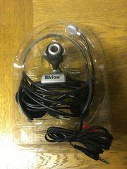 TEVION USB-Webcam MD85872 mit Headset
