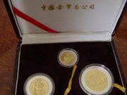 China Panda bi-metallic Proof Set