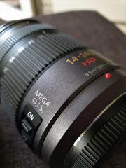 Panasonic H-VS014140 LUMIX Zoomobjektiv