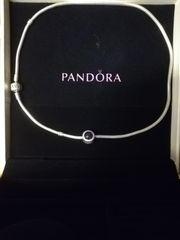 original Pandora Kette