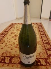 Weinflasche 12l Deko für Weinkeller