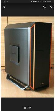 be quiet Gaming PC i7