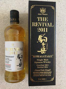 Essen und Trinken - Whisky KOMAGATAKE