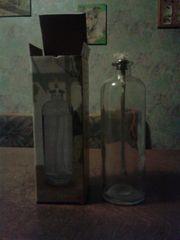 Große unbenutzte Öllampe aus Glas