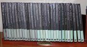 53 CD s Die großen