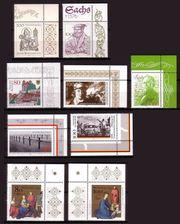 Briefmarken BRD postfrisch aus dem