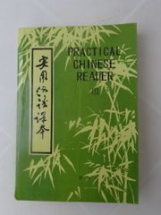 Practical Chinese Reader 3 1996