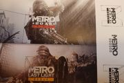 metro 2033 redux last light -