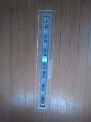 LED Hängelampe mit Glas Chrom