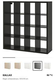 IKEA Regal Kallax 4×4