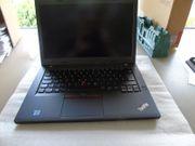 IBM ThinkPad Turbo T470 i7