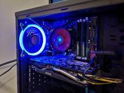 Einsteiger Gaming PC i5 2500