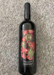 6 Flaschen Aroma Pimiento Colchagua