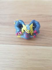 Pokemon Giratina Spielfigur