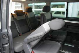VolkswagenT5 Multivan 7-SitzerCamperSchlafd: Kleinanzeigen aus Amberg - Rubrik Wohnmobile
