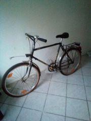 Herren Fahrrad Fahrradkorb Fahrradpumpe 80 -