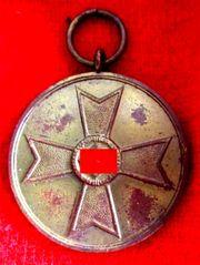Orden Medaille zum Kriegsverdienstkreuz 1939