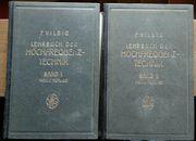 1945 Lehrbuch der Hochfrequenztechnik