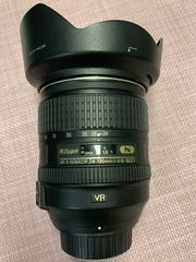 AF-S Nikkor 24-120mm 1 4