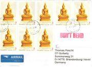 Thailand MiNr 3205 02 06